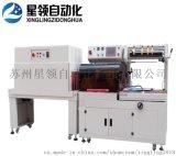 全自動熱收縮膜包裝機 邊封機廠家直銷 接受定制