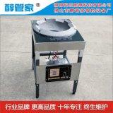 醇管家供应河南省甲醇炉具微电脑简易猛火灶电子气化灶
