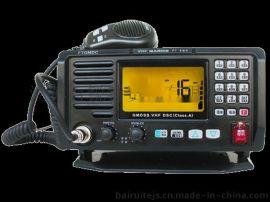 FT-805 A级甚高频(DSC)无线电装置 ClassA 级 带CCS证书 配天线 厂家爱直销 正品保证