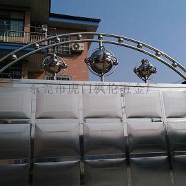 80mm打孔空心不鏽鋼裝飾圓球