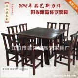 品藝家具簡約咖啡廳豎條實木餐桌椅,碳化家具定制