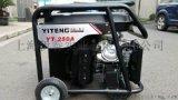 伊藤YT250A汽油发电电焊机焊3.2-5.0焊条