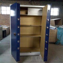 保定博强直销保险柜 碳钢保险柜 指纹锁保险柜 碳钢保险柜厂家