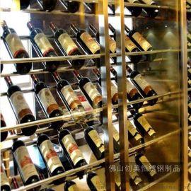 訂做不鏽鋼酒架 不鏽鋼鈦金紅酒架 博古架 品質高貴