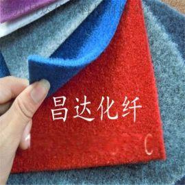 昌达专业供应 加厚拉绒地毯 批发展览地毯 开业庆典红地毯 可定制