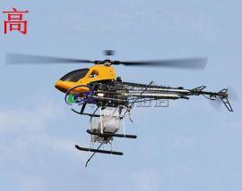承德单旋翼10KG型植保无人机