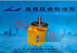 山东青州CBG1045福田配套齿轮油泵批发零售