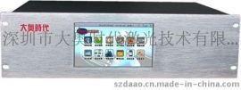 供应大奥时代大型双网智能式防盗报警主机DA-SMART-9000/256