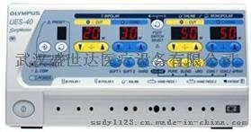 奥林巴斯Olympus高频电刀 UES-40