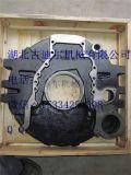 东风康明斯6CT柴油发动机飞轮壳5253952现货