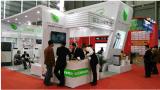 2018郑州国际环保产业博览会