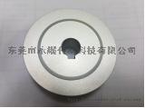 米思米標準鋁同步輪
