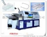 供应银丰YF-70-3D线材成型机,多功能3D线成型机,厨框篮铁线成型设备