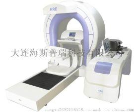 易思特HRE全身扫描系统高端体检设备