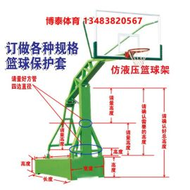 杭州移動籃球架價格 公園健身器材批發廠家