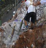 岩石液压劈裂机厂家批发销售