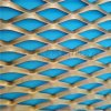 汇金氟碳漆喷涂装饰铝板网