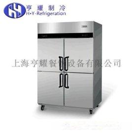 四門冷藏冷凍冷櫃,四門立式冷藏冷櫃,四門冷凍立櫃批發,上海四門雙溫立櫃
