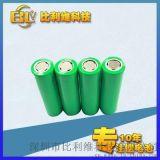 3.7V 1000mah 14650电芯对讲机蓝牙按摩器锂电池厂家直销可定制