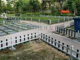 昆明草坪護欄生產廠家|PVC護欄|塑鋼護欄