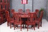 红木圆餐桌1.38米9件套