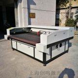 1810/1610型号自动送料布料激光切割机 上海激光切割机厂家