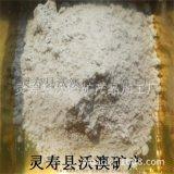 供应水泥厂专用二水石膏 掺合料用生石膏粉