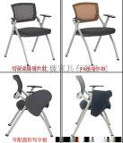 深圳【会客会议椅*折叠培训椅*培训椅会议椅】厂家