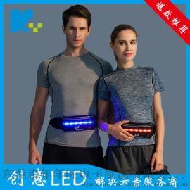 戶外運動防水帶USB可迴圈充電led發光腰包