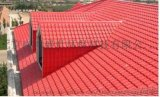 北京树脂瓦厂家 供应丰台区树脂瓦 3毫米树脂瓦