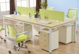 沙发办公桌会议桌货架学生床