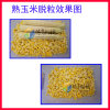 玉米剥皮机,不锈钢玉米脱粒机