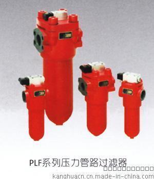 推土机液压系统过滤器