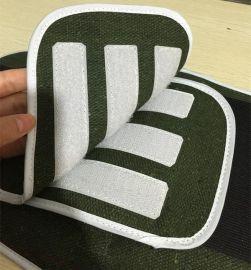 旭康xk-006帆布腰围,冬季专用帆布腰围厂家批发
