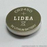 3V钮型620mah锂锰纽扣电池CR2450锂电池