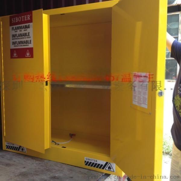 深圳防爆柜、危险品储存柜、东莞防爆柜