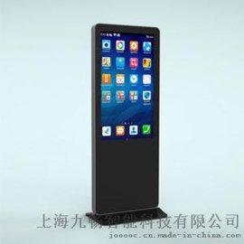 上海65寸触摸一体机/红外触摸屏查询机/落地触摸屏查询一体机/上海大屏触摸屏查询一体机