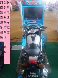 浩奇游乐儿童电玩具 -3D电动车