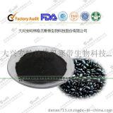 黑豆皮提取物,花青素5%~40%