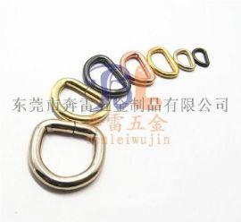 半圆圈 铁钩环 金属D形环 不锈钢D字扣 铜D扣