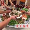 酒店聚餐海鮮大瓷盤 直徑60釐米 陶瓷大魚盤  廠家直直銷
