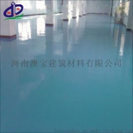 驻马店地板漆,信阳环氧地坪,自流平
