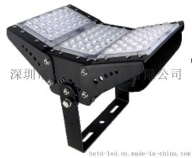 LED隧道燈150W LED隧道投光燈150W 明緯HLG電源LED隧道燈150W