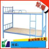 科阳之星SXP-001 铁架床 铁艺床 双层床 高低床 铁床