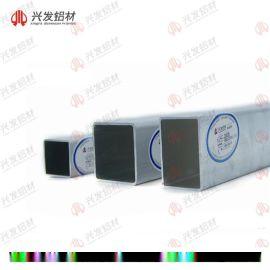 佛山|國標鋁矩管|6063鋁管材廠家直銷