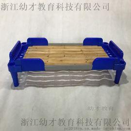 廠家直銷幼兒園兒童單人塑料木板牀