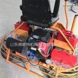 座驾抹光机 载人抹光机 混凝土抛光机工作效率高