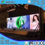 大型演唱会舞台演出电视台直播晚会P3.91高清高刷LED租赁屏电子广告信息大屏幕