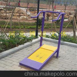 健身器材跑步機生產廠家