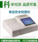 WJ-SA-80食品安全检测仪农残检测设备食品速测仪